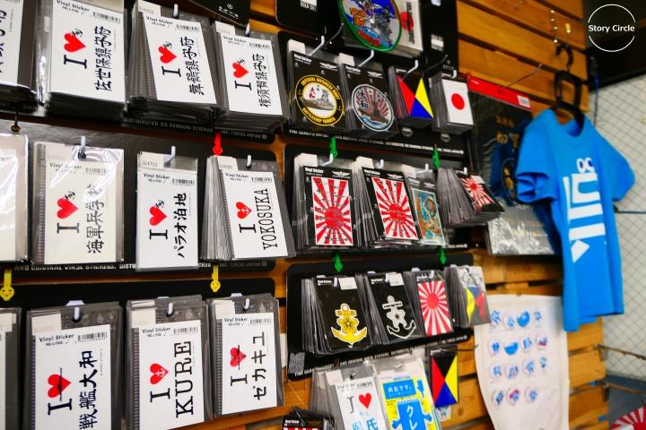 紀念品販售 (7)