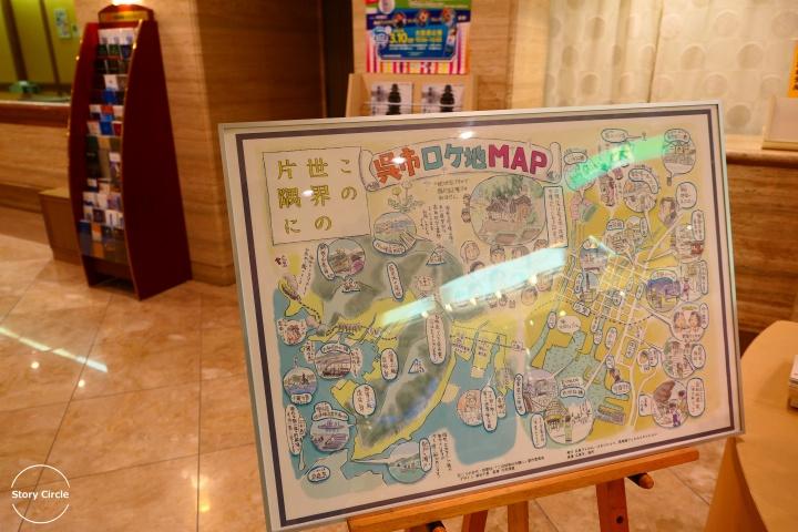 阪急吳飯店 (1)