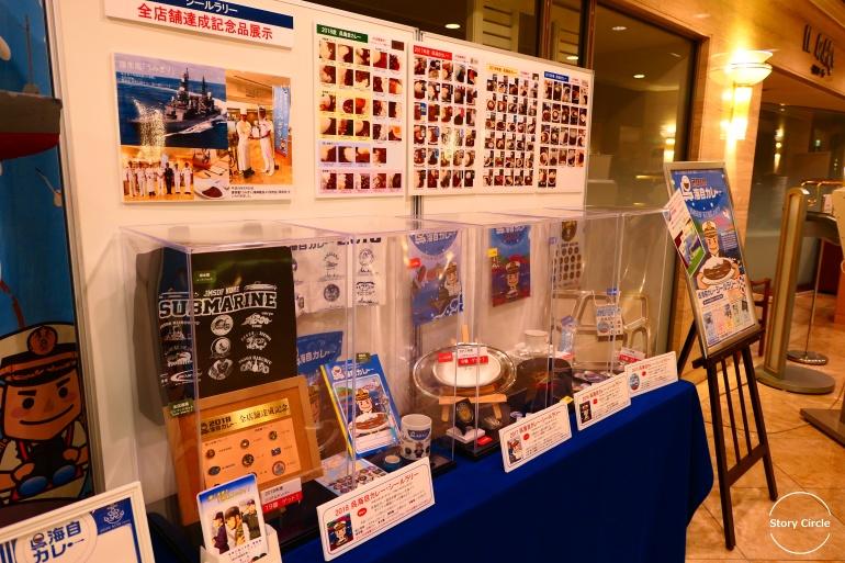 阪急吳飯店 (6)