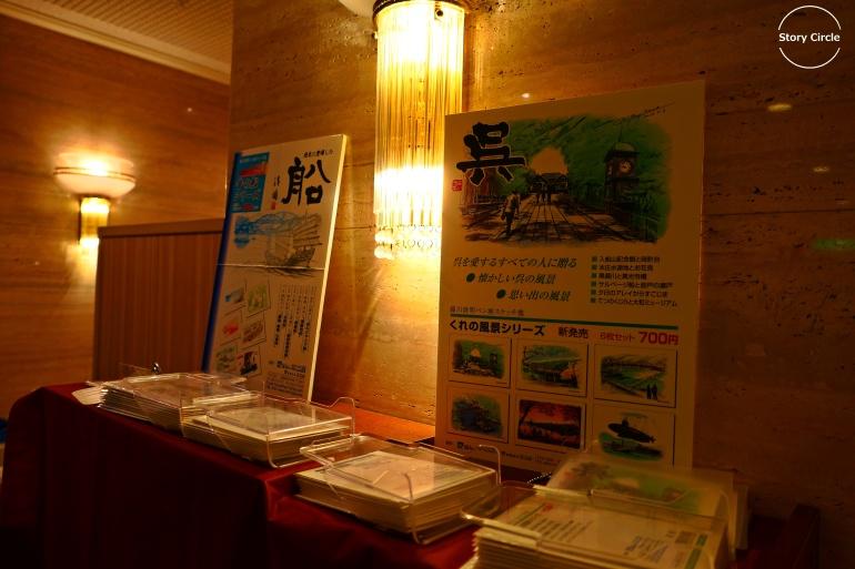 阪急吳飯店 (8)
